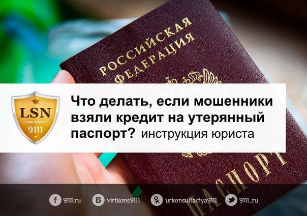 Правовая Инструкция 9111.ru. - фото 5