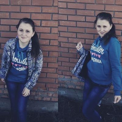 Leisyan Aidarovna, 12 января 1999, Ростов-на-Дону, id153620094