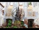 КУПОЛ ХРАМА вблизи! Что то точно убрали! Воскресенский храм - ОБРУШЕНИЕ!
