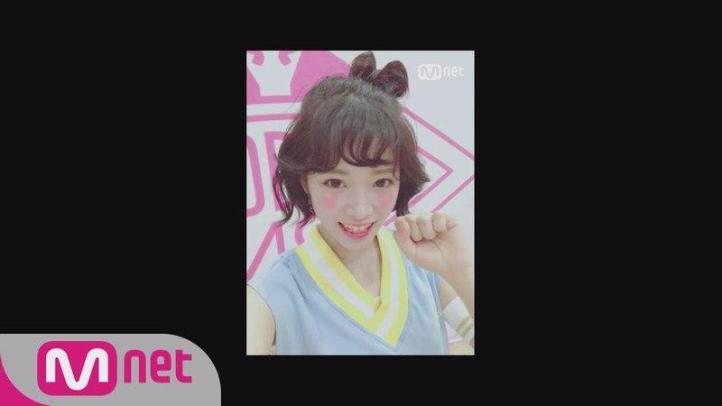 PRODUCE48 [48스페셜] 윙크요정, 내꺼야!ㅣ이치카와 마나미(AKB48) 180615 EP.0
