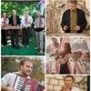 Весільний гурт Віта м.Калуш