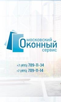 заказать ремонт окон в Москве www.remontokonmoscow.ru