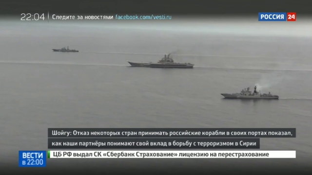 Новости на Россия 24 • Взлет-посадка. Появилось видео работы палубной авиации Адмирала Кузнецова