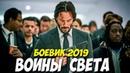 47 ронинов 2013 фэнтези, боевик, понедельник, кинопоиск,фильмы,выбор,кино, приколы, ржака, топ