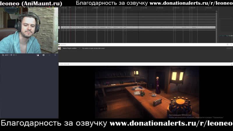 LIVE озвучка от Animaunt.ru 19 - Кастлвания 2 сезон 1 серия
