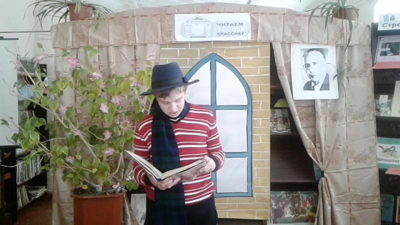 Е. Шварц «Снежная королева» Сказочник начинает представление