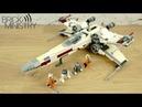LEGO Star Wars 75218 ● Звёздный истребитель типа Х [Обзор]