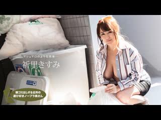 Японское порно Kisumi Inori japanese porn All Sex, Big Tits, BlowJob, Mature, Creampie