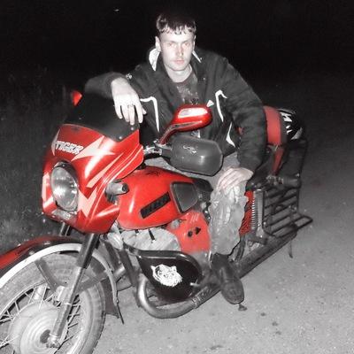 Александр Голышков, 29 августа 1995, Челябинск, id221171701