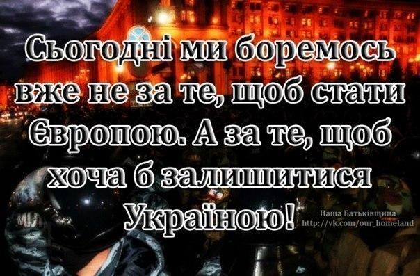 Порошенко: Я просил Путина прекратить стрелять на Донбассе - Цензор.НЕТ 2992