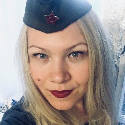 Алия Мардамшина