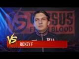 Rickey F / Рики Ф - Все выступления на Versus battle Fresh Blood