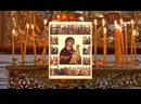 Молитва Богородице Дево Радуйся (150 раз ежедневно )Богородичное правило .Оптина