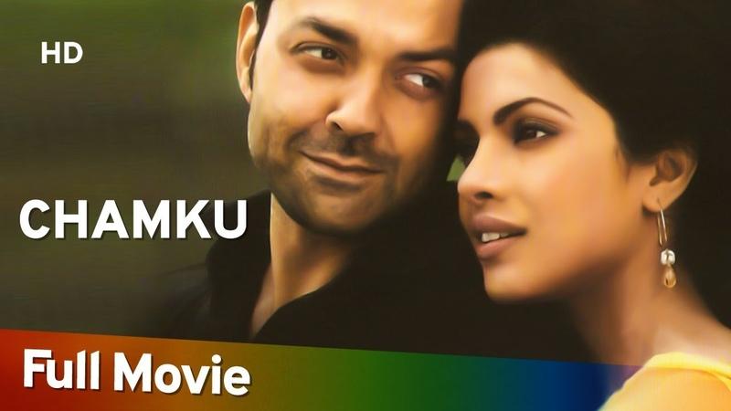 Chamku (2008) (HD) Hindi Full Movie - Bobby Deol   Priyanka Chopra   Irrfan Khan   Danny