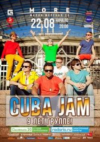 Cuba Jam в More / 22 августа в 20:00