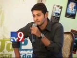 Mahesh Babu says he is a simple man - Tv9