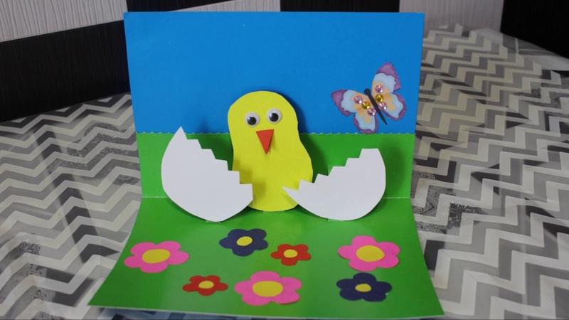 Пасхальная открытка своими руками Поделки на Пасху Аппликация из цветной бумаги на пасху