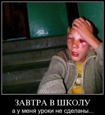 Ваня Билов, 26 сентября , Рыбинск, id229293861