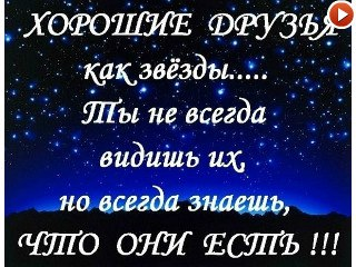 Урал Аминев | ВКонтакте