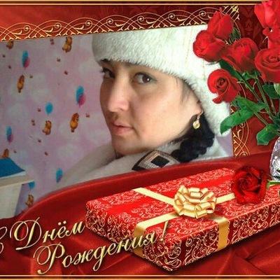 Бибигуль Шагирова, 19 сентября 1990, Москва, id225542117