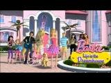Барби жизнь в Доме Мечты! 5 серий подряд на русском!!!(15-20 серия) Мультсериал для девочек barbie