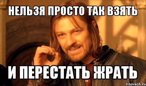 В оккупированном Енакиево трамвайщики объявили забастовку: люди без зарплат уже 8 месяцев - Цензор.НЕТ 8601