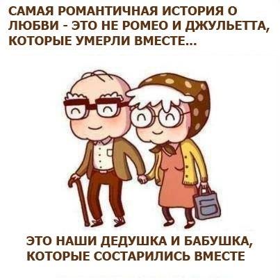 """Вебинар 18-19 декабря """"Как построить счастливые отношения"""". Запись на сайте"""