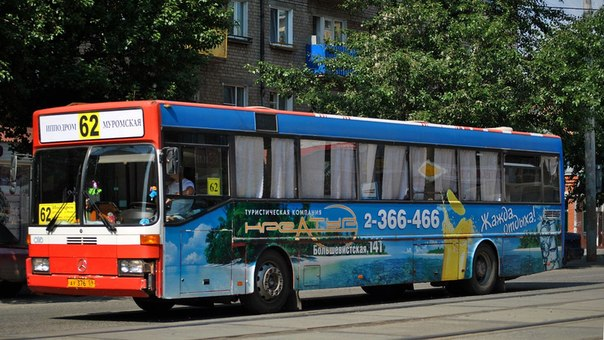 общественного транспорта и