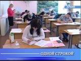 Обзор новостей: строительство в Челябинской области, зарплаты учителей и апрельские субботники