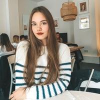 Алина Войтова