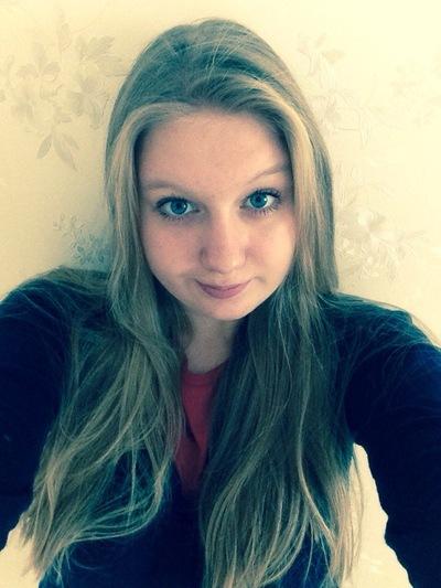 Алина Степанова, 19 сентября , Нижневартовск, id122832327