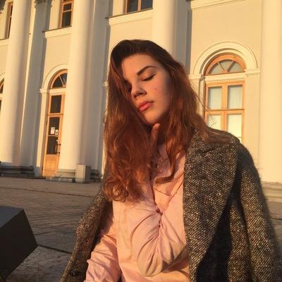 Александра Сиренко