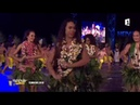 Rétrospectives Heiva i Tahiti - 04/07/2017 - Temaeva (2015)