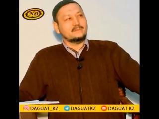 Абдусаттар Сманов Устаз