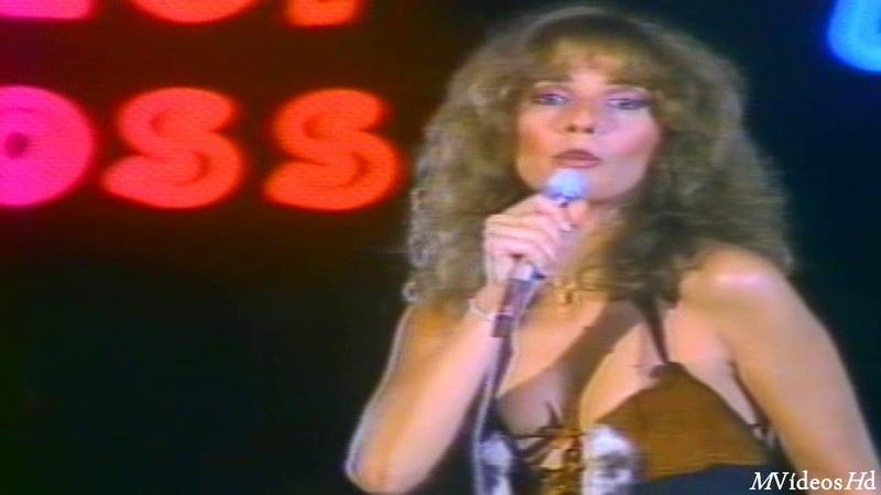 Lilian Das 9 as 5 Geração 80 inédito 1981
