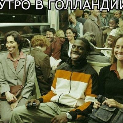Ольга Метелёва, 30 мая 1986, Тольятти, id218436033