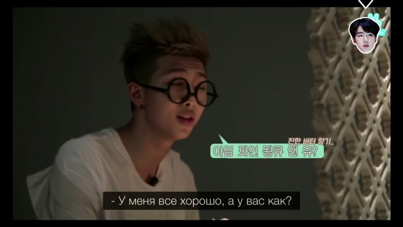 Run BTS! Эпизод 6 - Рус.ОЗВУЧКА (2 часть)