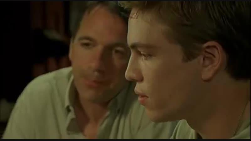 Просто вопрос любви / Juste une question d'amour (2000)