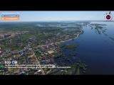 Мегаполис - 920 см - Нижневартовск