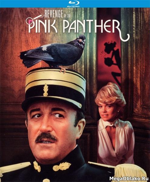 Месть Розовой пантеры / Revenge of the Pink Panther (1978/BDRip/HDRip)