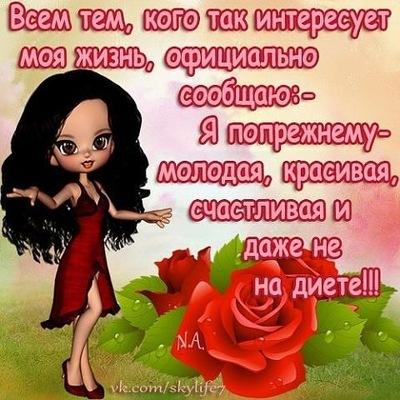 Виктория Прокопенко, 26 ноября , Кривой Рог, id76929043