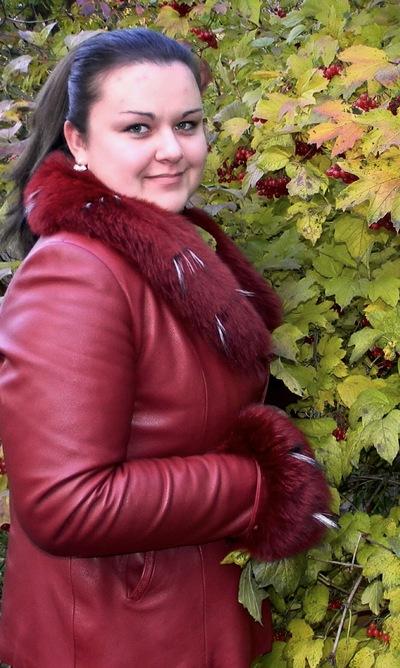 Екатерина Ващук, 3 апреля , Киев, id8148965