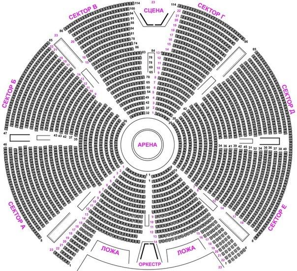 Схема зала (кликабельно):