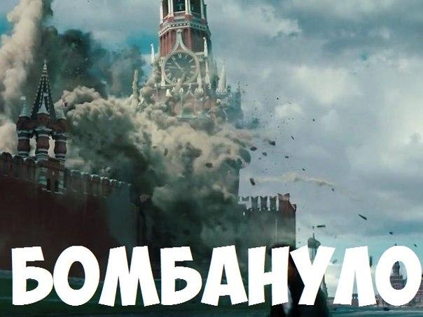 В России предложили присвоить официальный статус имперскому черно-желто-белому флагу - Цензор.НЕТ 4971