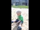 мой сыночек играет в песочек