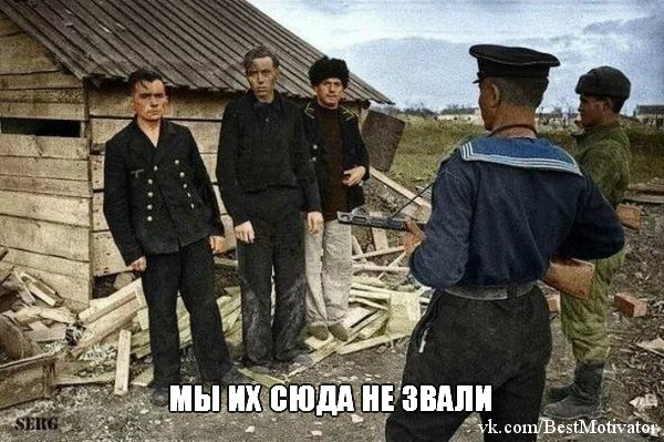 Цветные фото времён великой от. .  ВОЙНЫ 1941-1945 ГГ. 187 фотографий ВКонтакте.