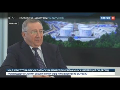 Интервью президента ПАО «Транснефть» Н.П. Токарева телеканалу «Россия 24»