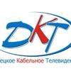 Телерадиокомпания ДКТ