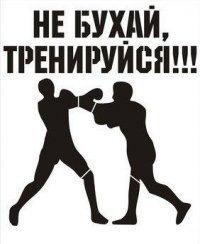Иван Поздняков, 26 мая 1985, Мурманск, id19050222