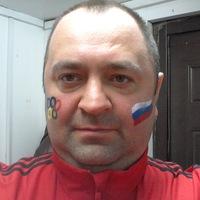 Аватар Александра Щербаня